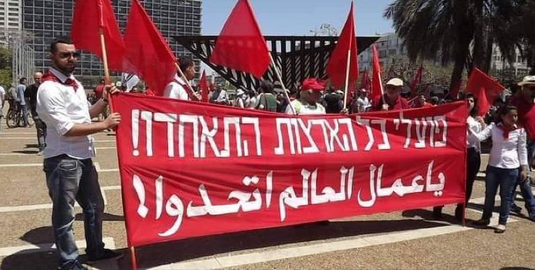 Aus Israel – Palästina: Solidaritätserklärung mit Young Struggle